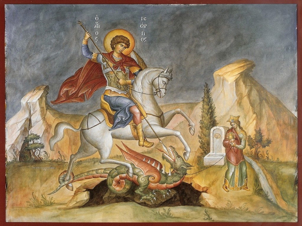 St, George the Great Martyr