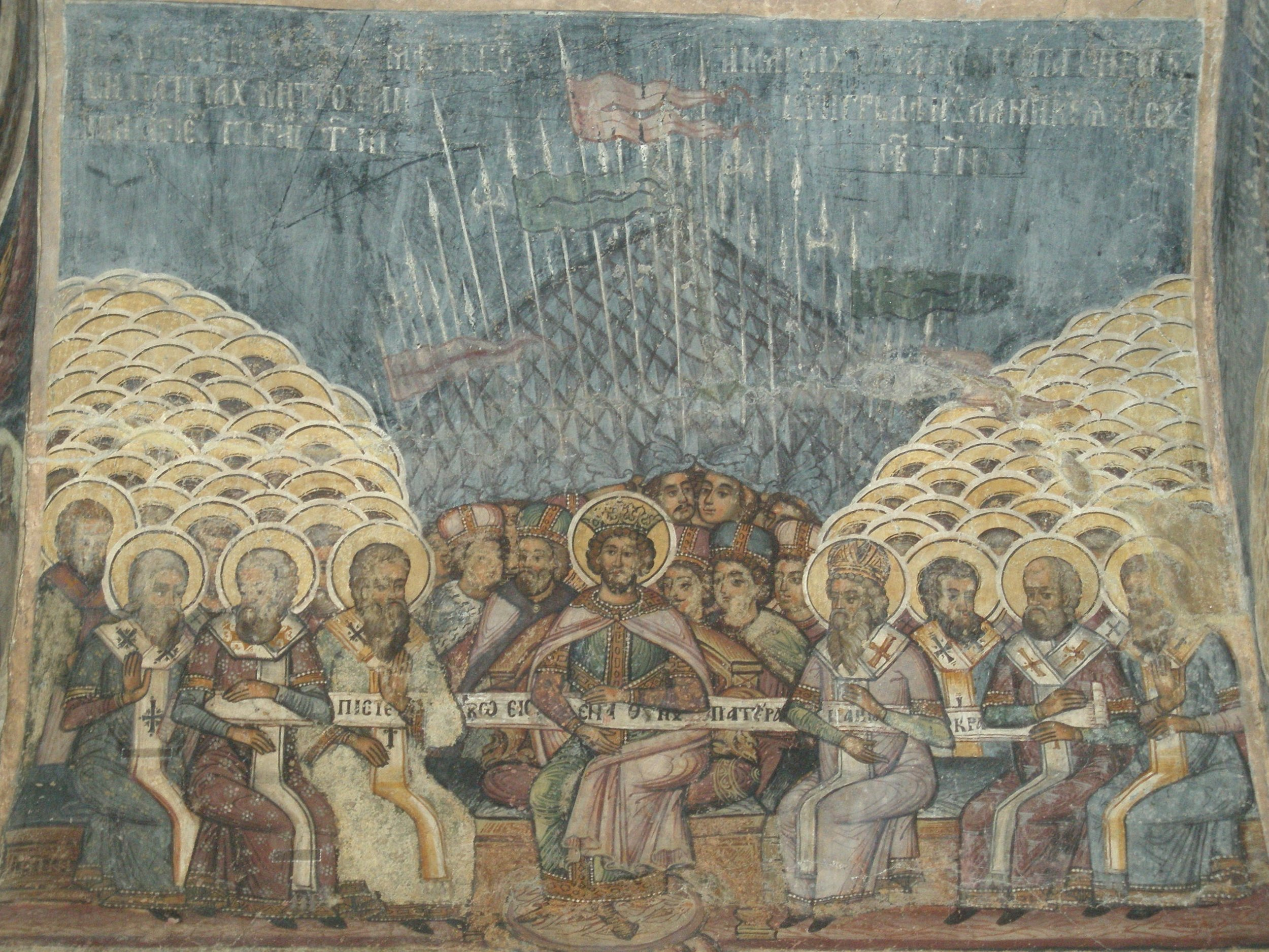 The 318 God-bearing Fathers of the First Ecumenical Synod