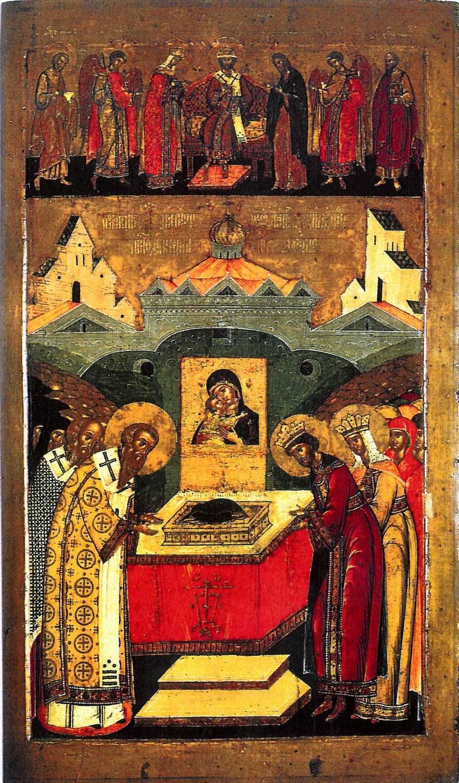 The Deposition of the Precious Robe of the Most Holy Theotokos