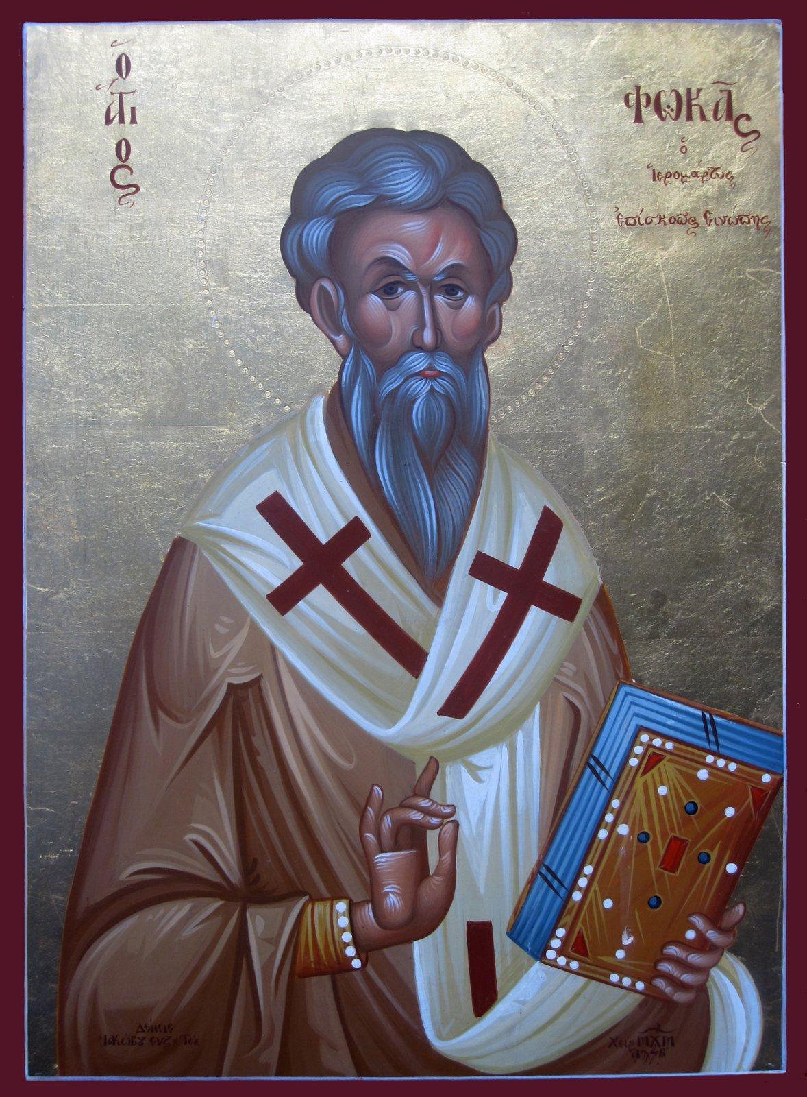 St. Phocas the Hieromartyr