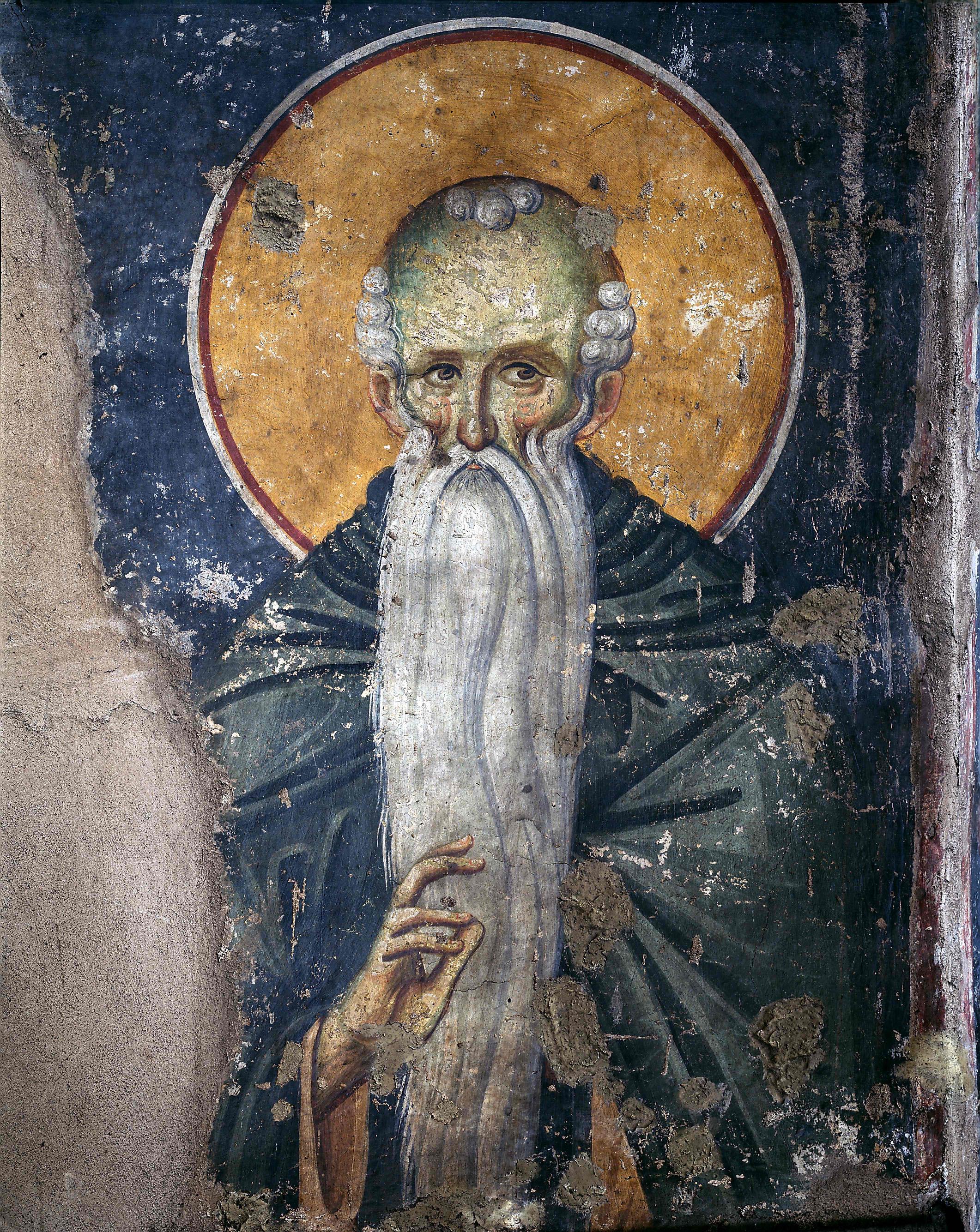 The Venerable Maximos the Confessor