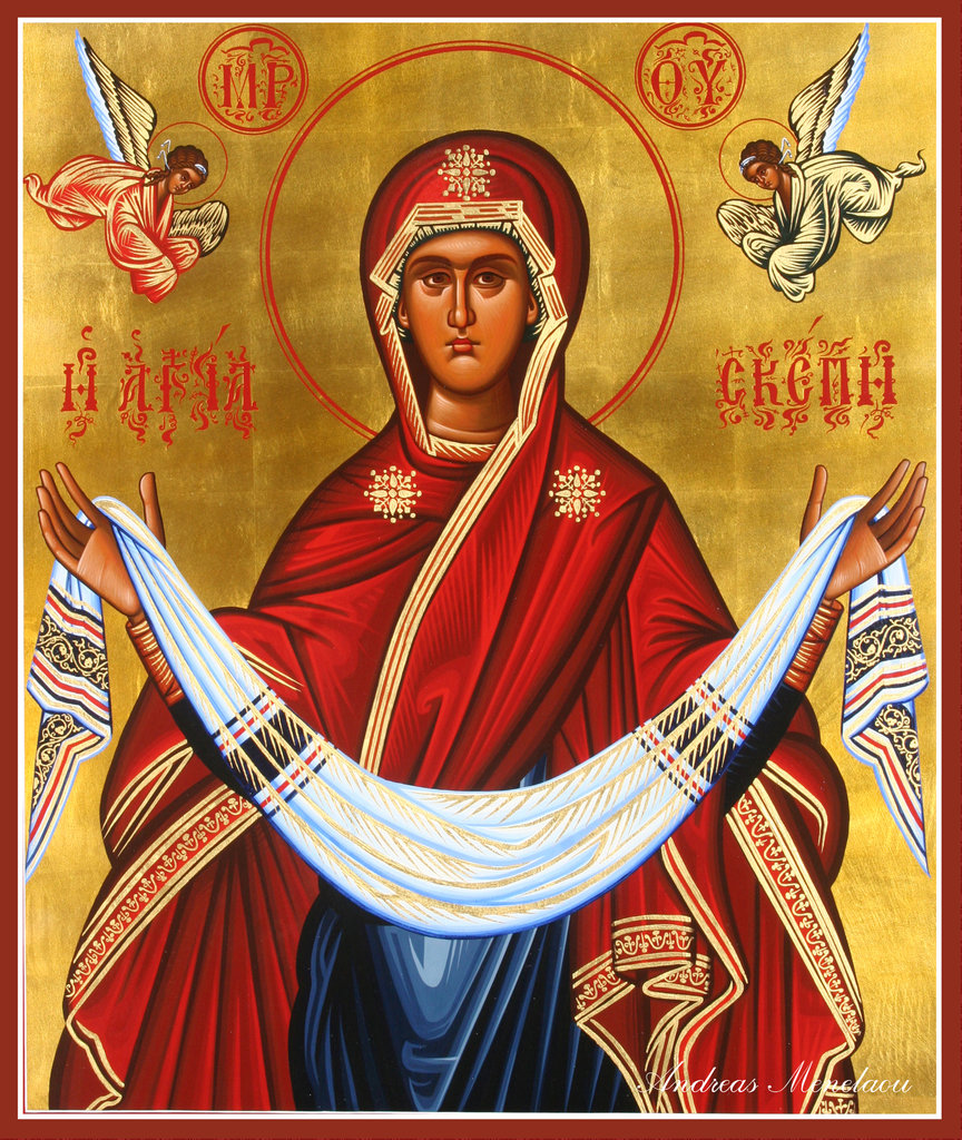 The Holy Protection of the Most Holy Mother of God