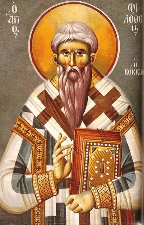 St. Philotheos