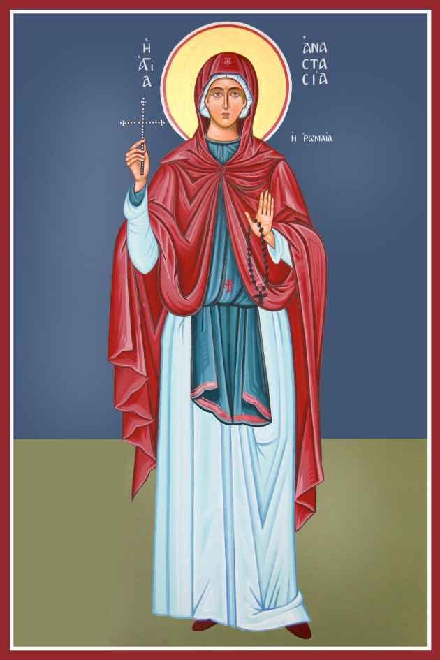 St. Anastasia the Roman