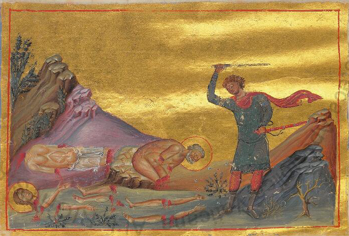 Martyrdom of St. Galaktion and St. Episteme