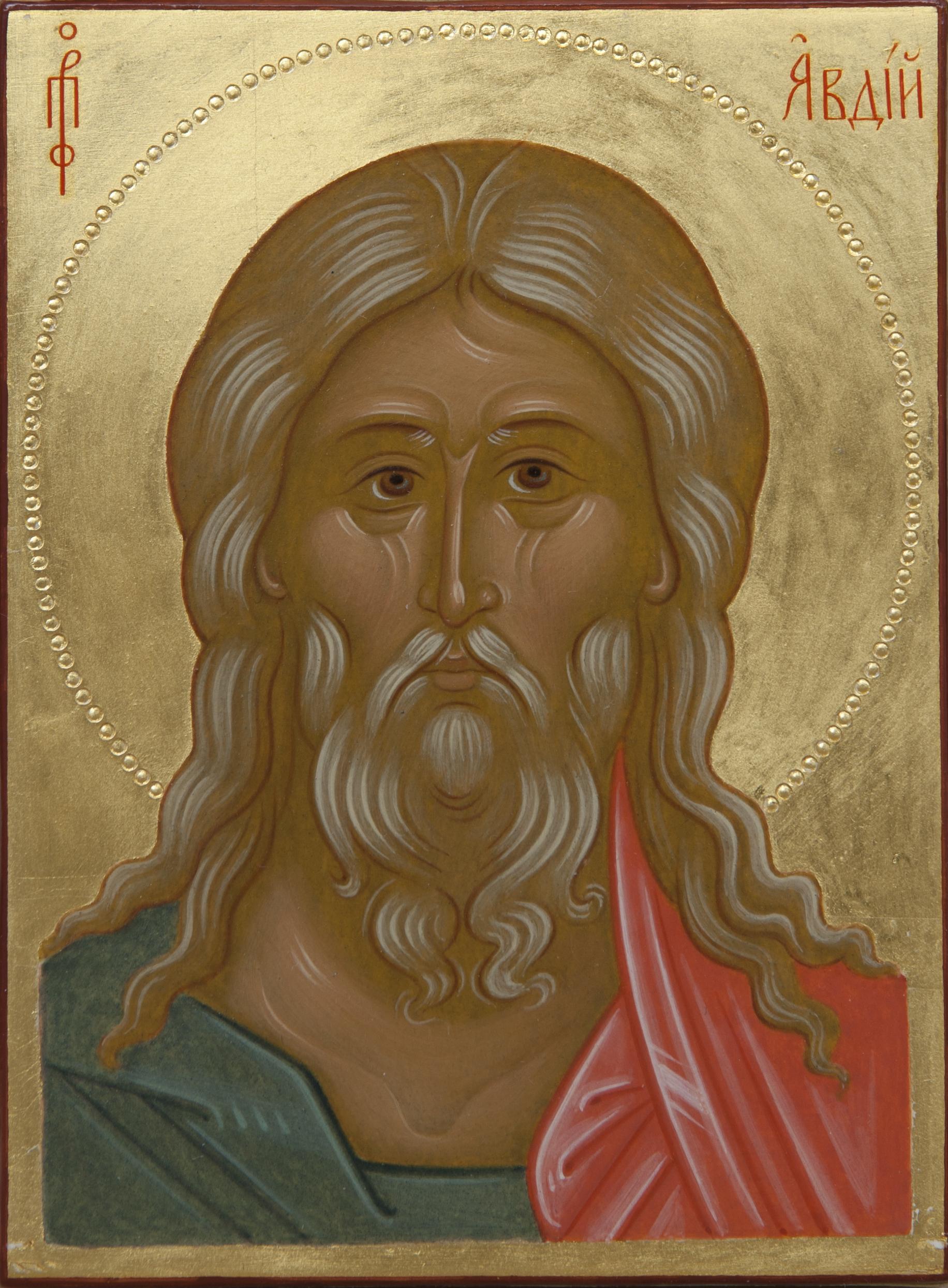 St. Obadiah the Prophet