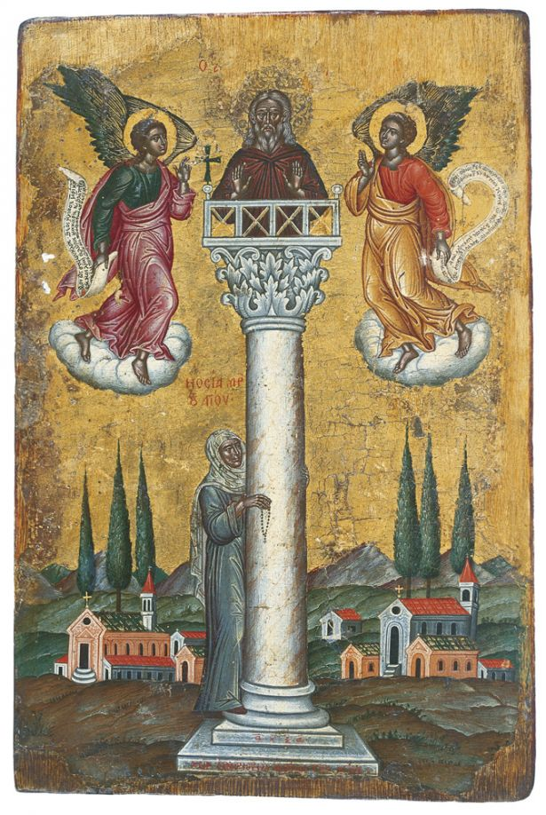 St. Alypios the Stylite