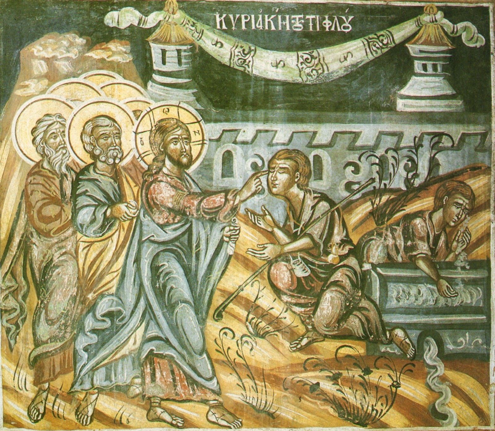 The Lord healing the man born blind