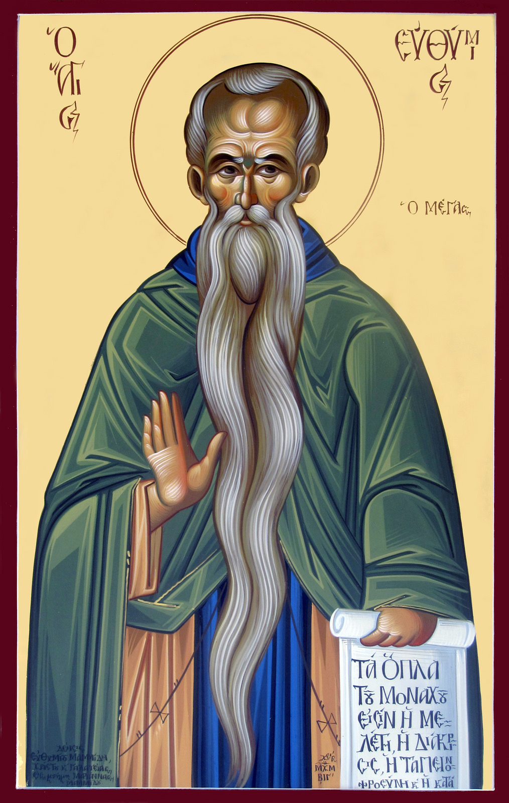 St. Evthymios the Great