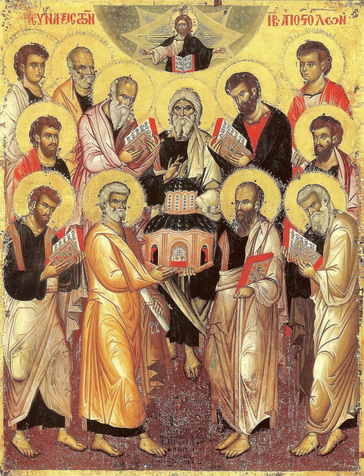 twelve apostles (Διονυσίου εκ Φουρνά 1722).jpg