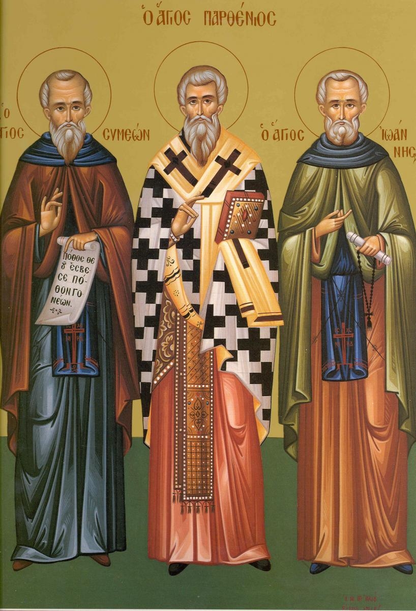 St. Symeon the Fool for Christ, St. John the Ascetic and St. Parthenios