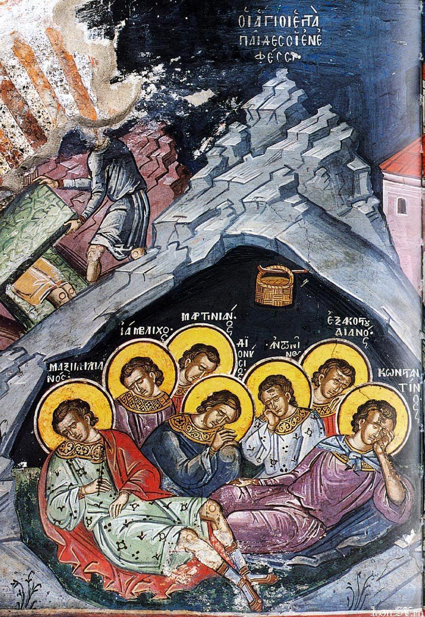 The Seven Sleepers of Ephesus