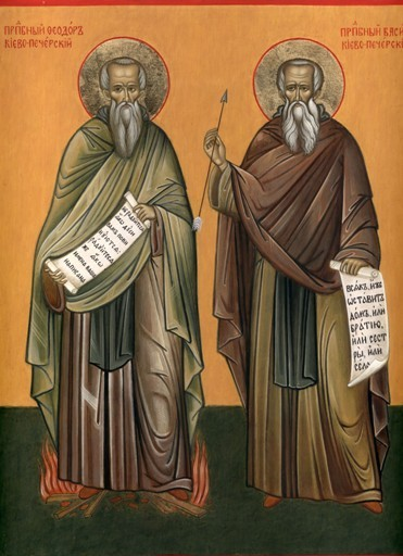 Saints Basil and Theodore the Martyrs of the Kievan Caves