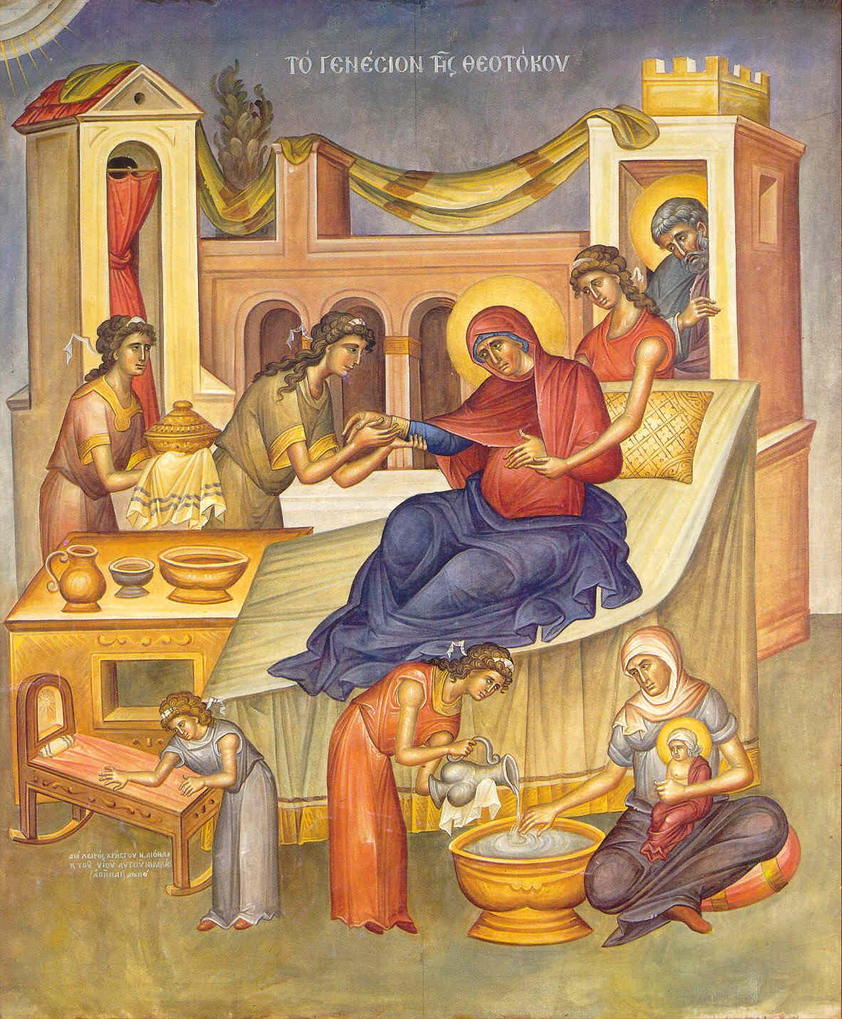 The Nativity of the Most Holy Theotokos