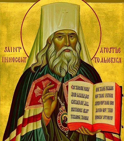 St. Innocent, Enlightener of the Aleuts