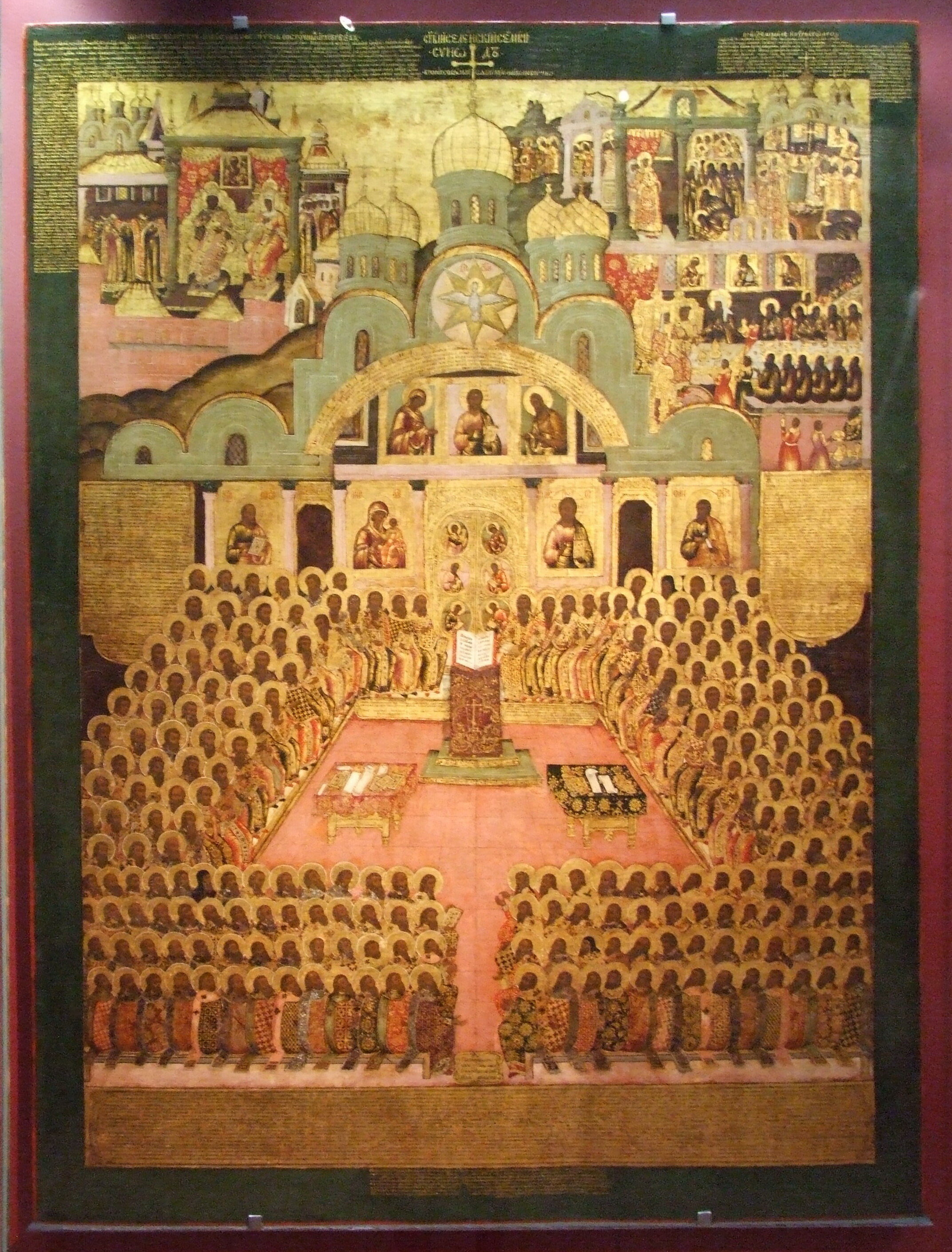 Fathers of the 7th Ecumenical Synod