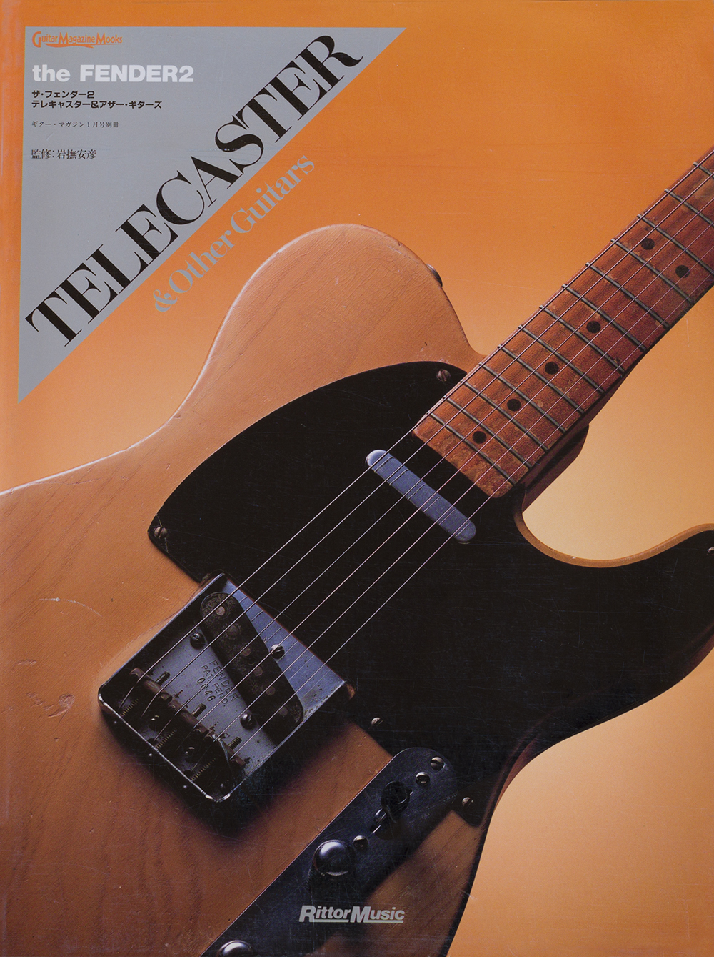 telecaster & other guitars, by rittor, japan