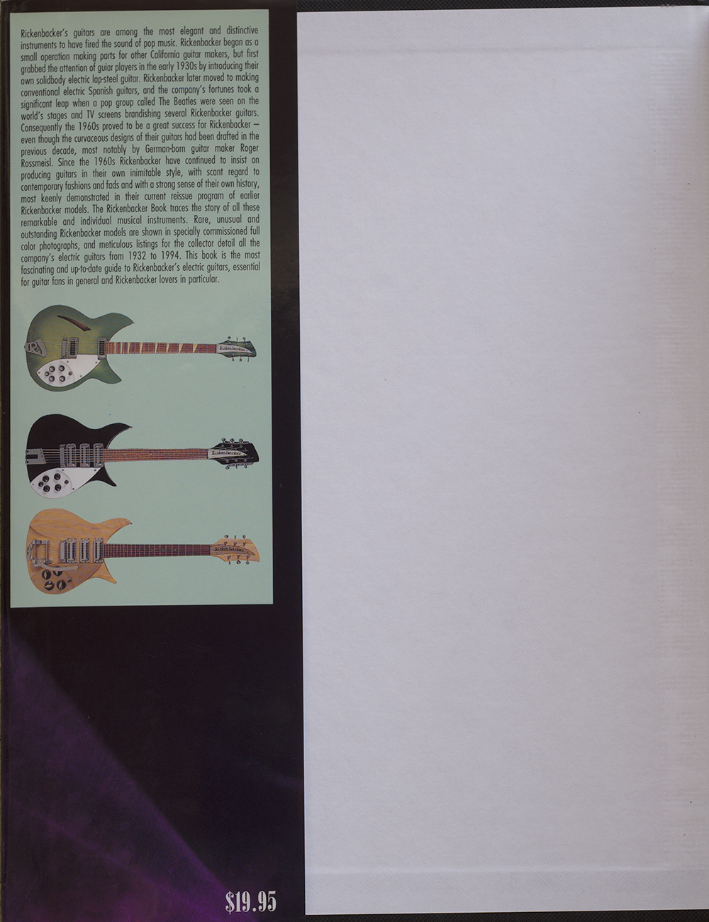 the guitar also appears on the inside jacket sleeve