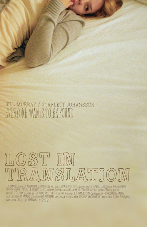Lost_in_Translation-Sofia_Coppola-movie_poster-03.jpeg