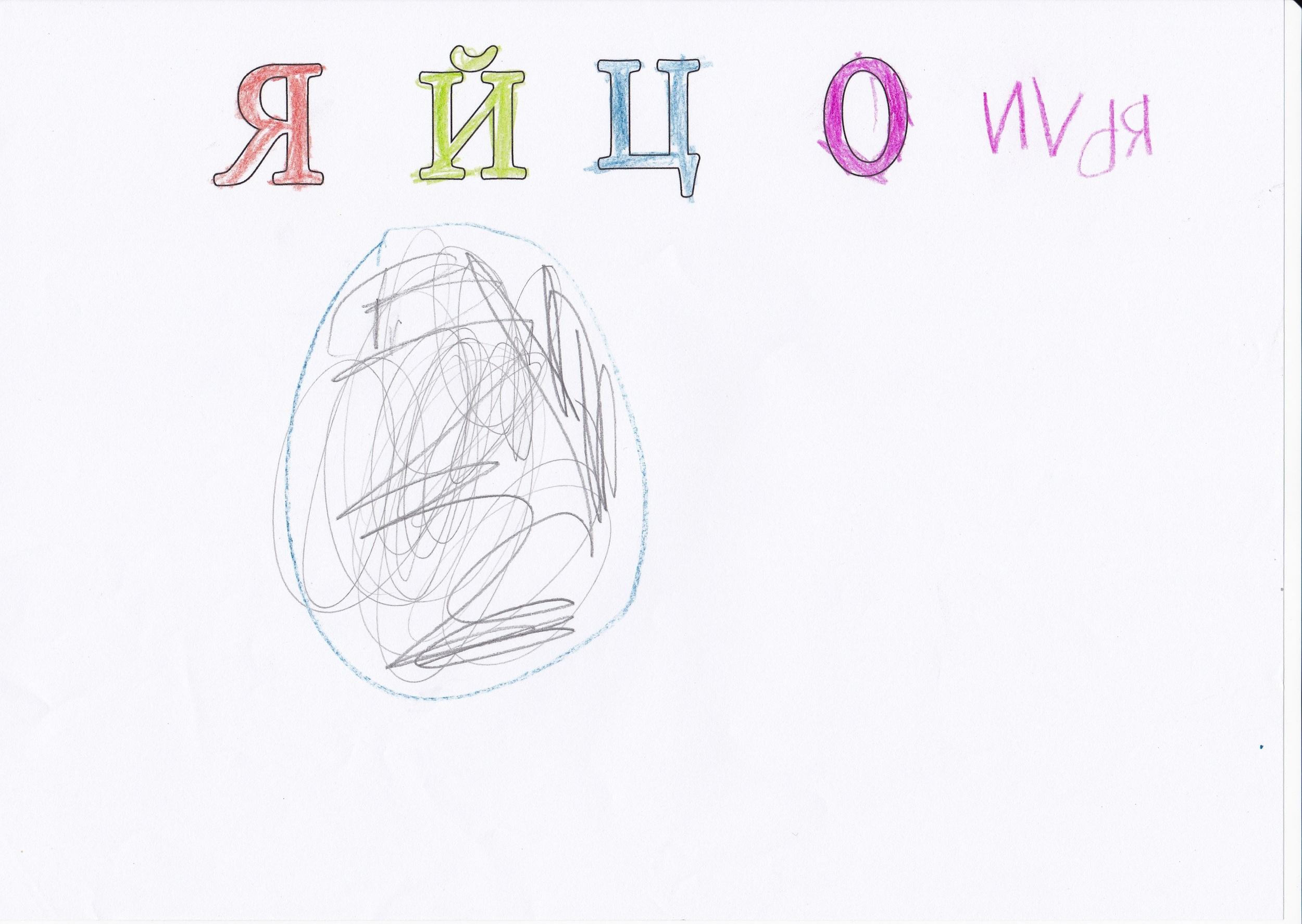 IMG_20140501_0010.jpg