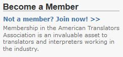 A two-step funnel on  ATA's homepage  — because everyone knows what the specific benefits of joining ATA are.