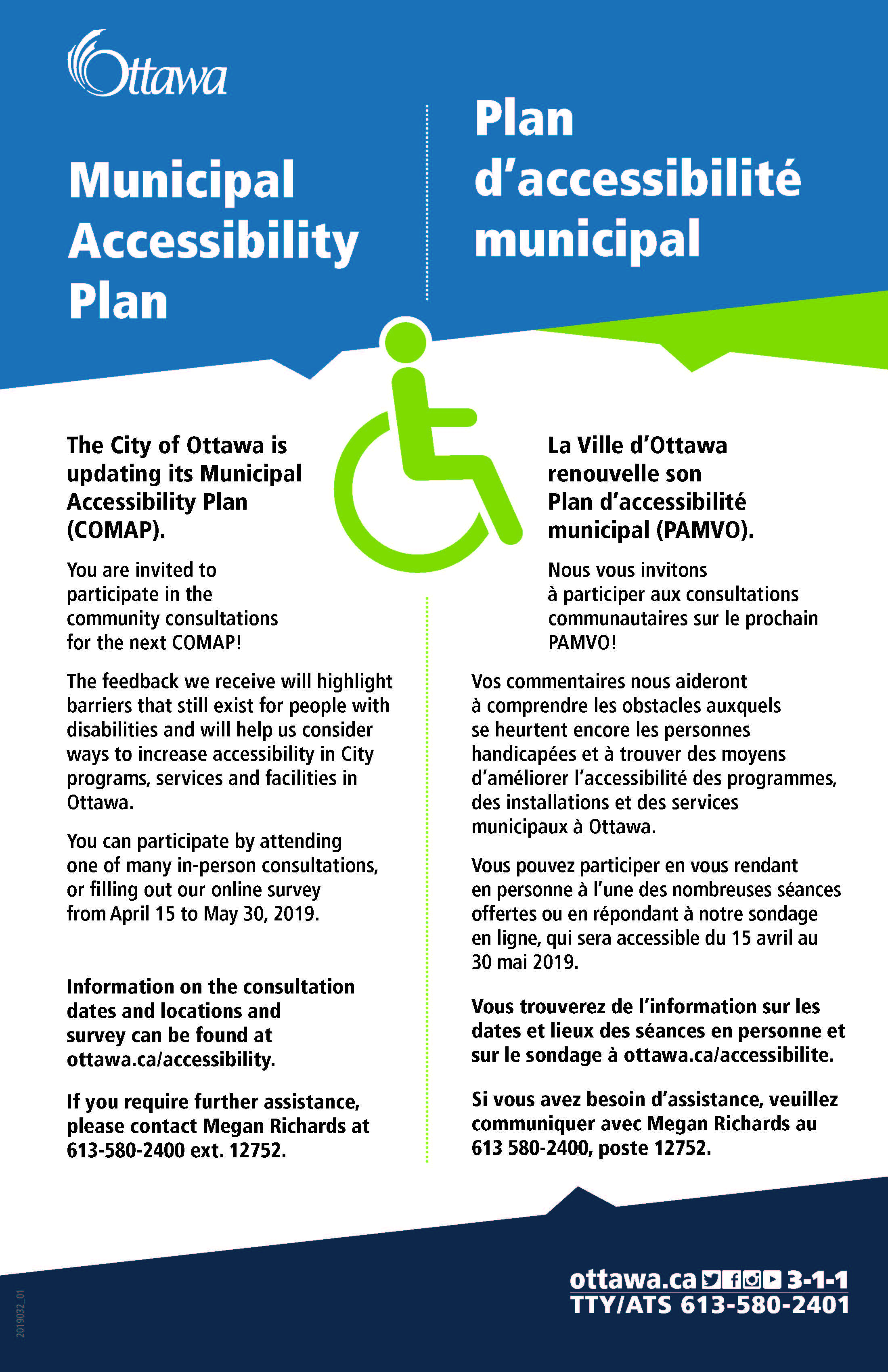 2019032_AccessibilityPoster11x17.jpg