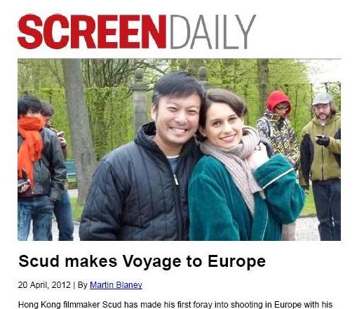 Screen_International.JPG