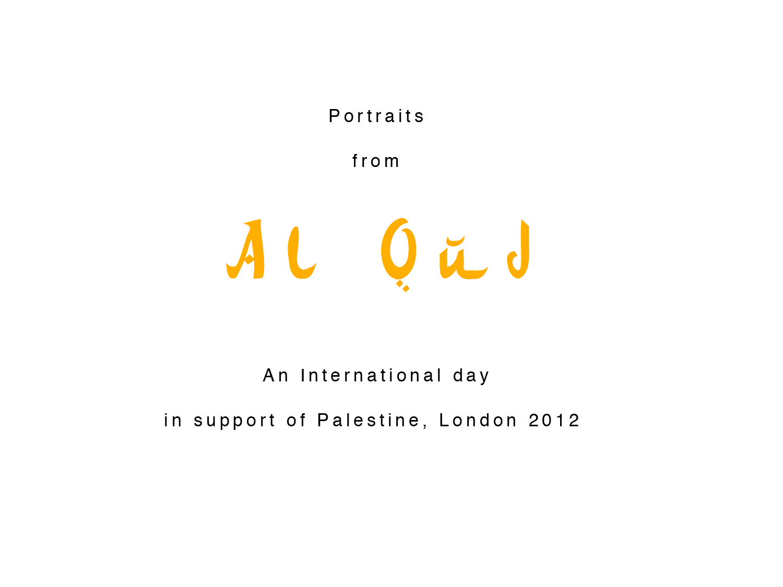 AlQud_title.jpg