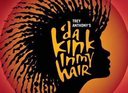 'Da Kink In My Hair.jpg