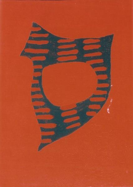 letter8.jpg