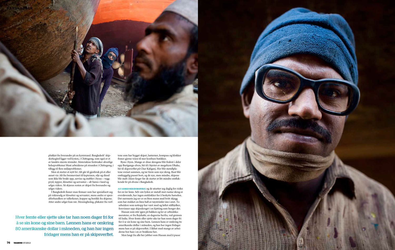 2012_070_Bangladesh-3-4.jpg