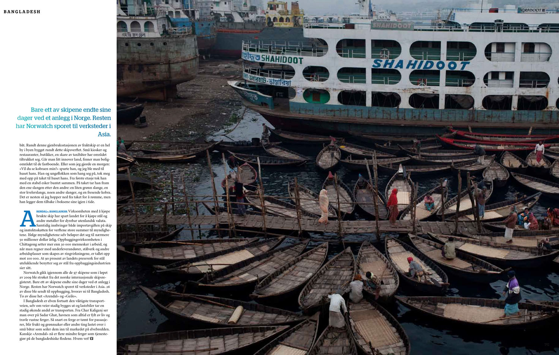 2012_070_Bangladesh-3-5.jpg
