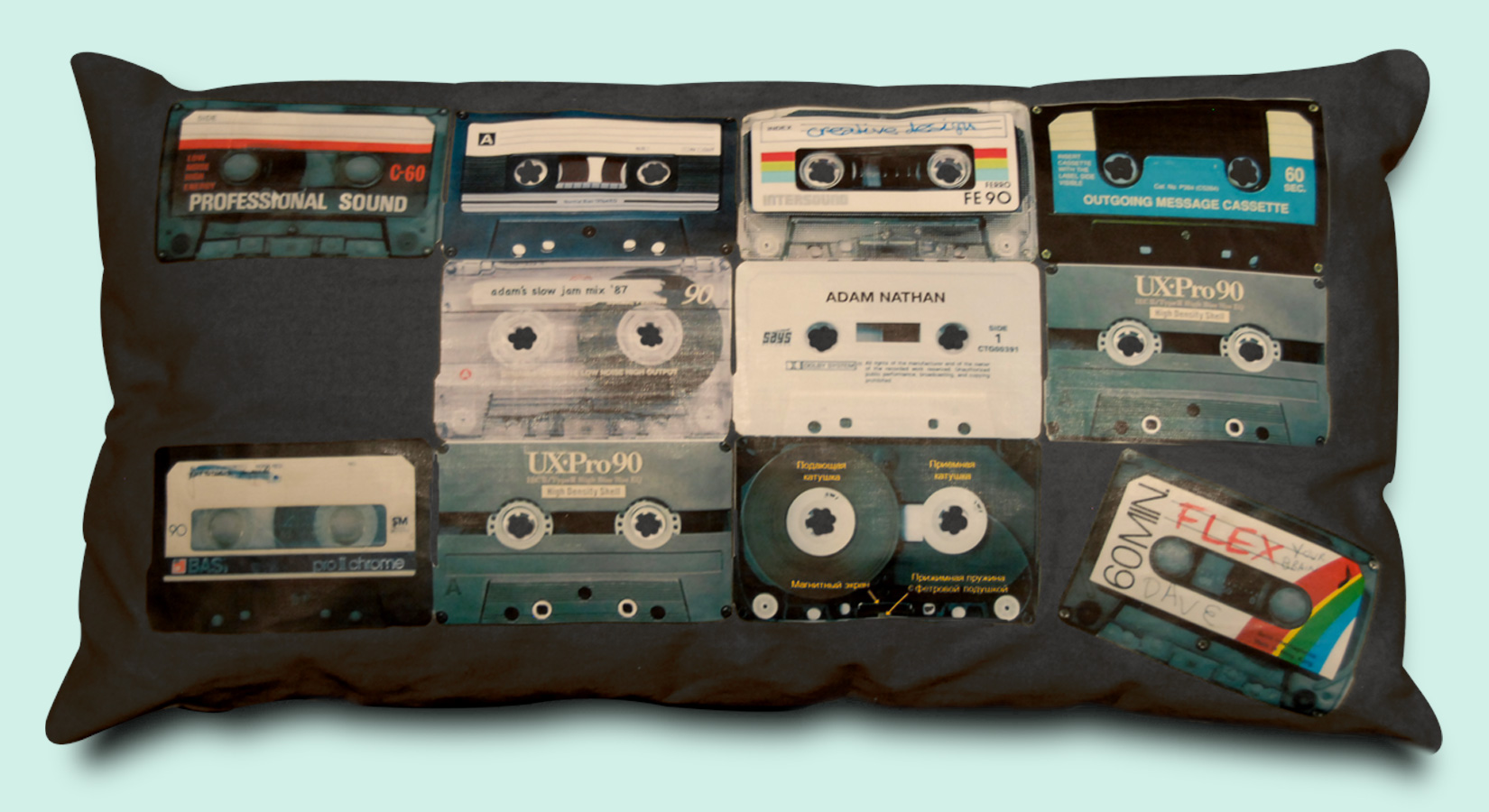Adam's Mixed Tapes