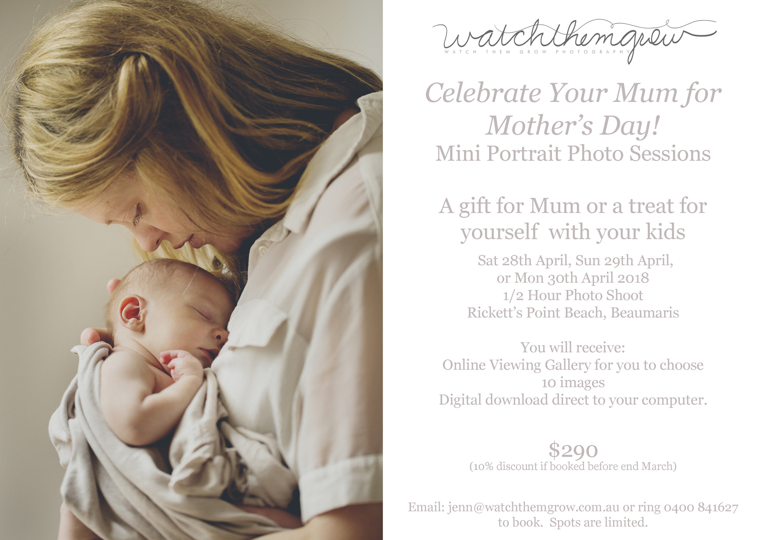 Mother's Day Mini Portrait Photo Sessions Melbourne