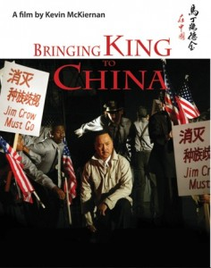 Best Feature Documentary  Bringing King to China - Directed by Kevin McKiernan