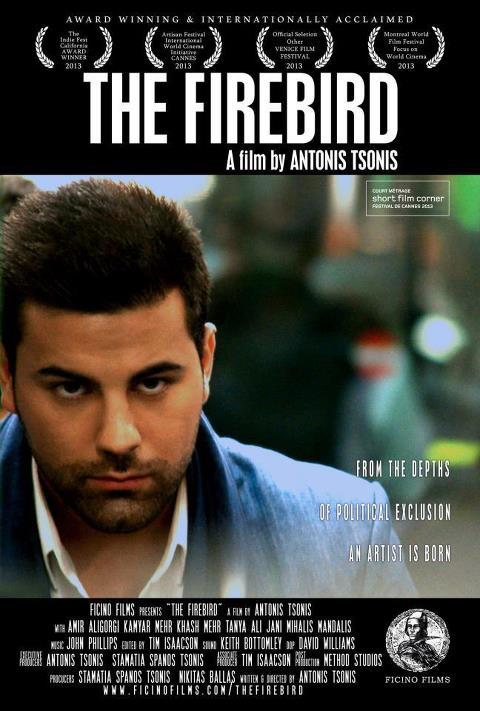 The Firebird    Cannes World Cinema Initiative    Best Short Film