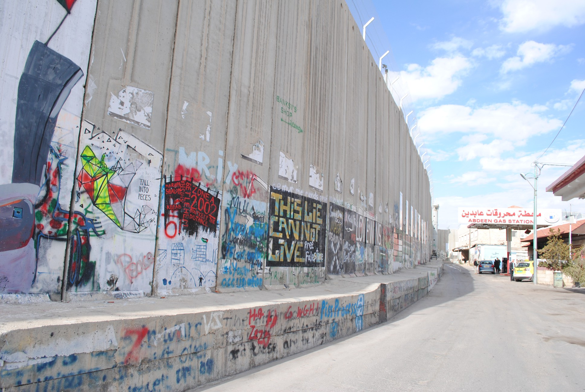 The Palestinian side of the wall in Bethlehem.