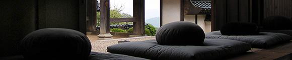 mountain_seat.jpg