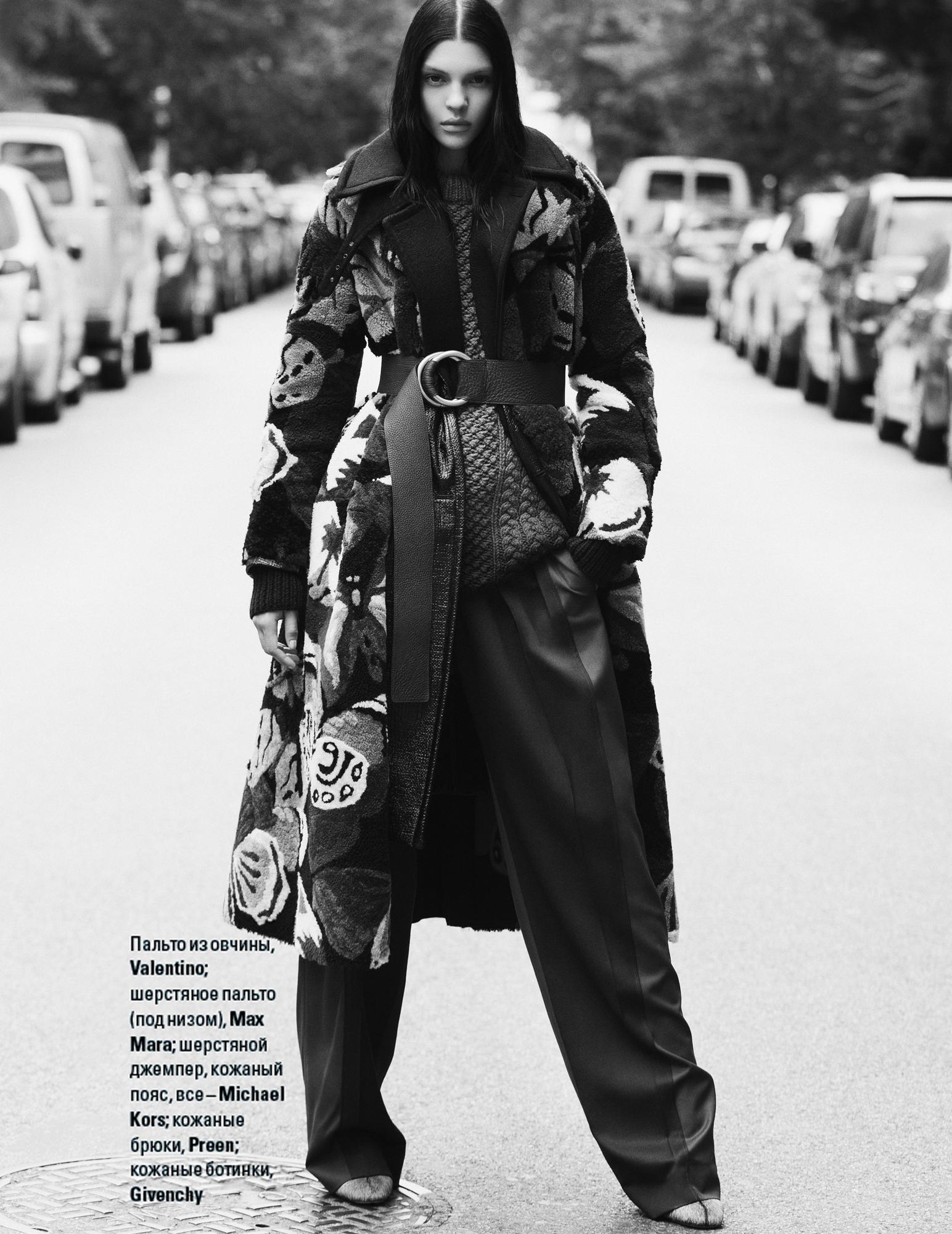 Vogue Ukarine Nov. 2014