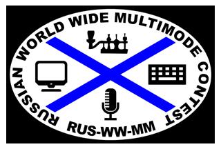 russian_worldwide_Multimode_amateur_ham_radio_contest