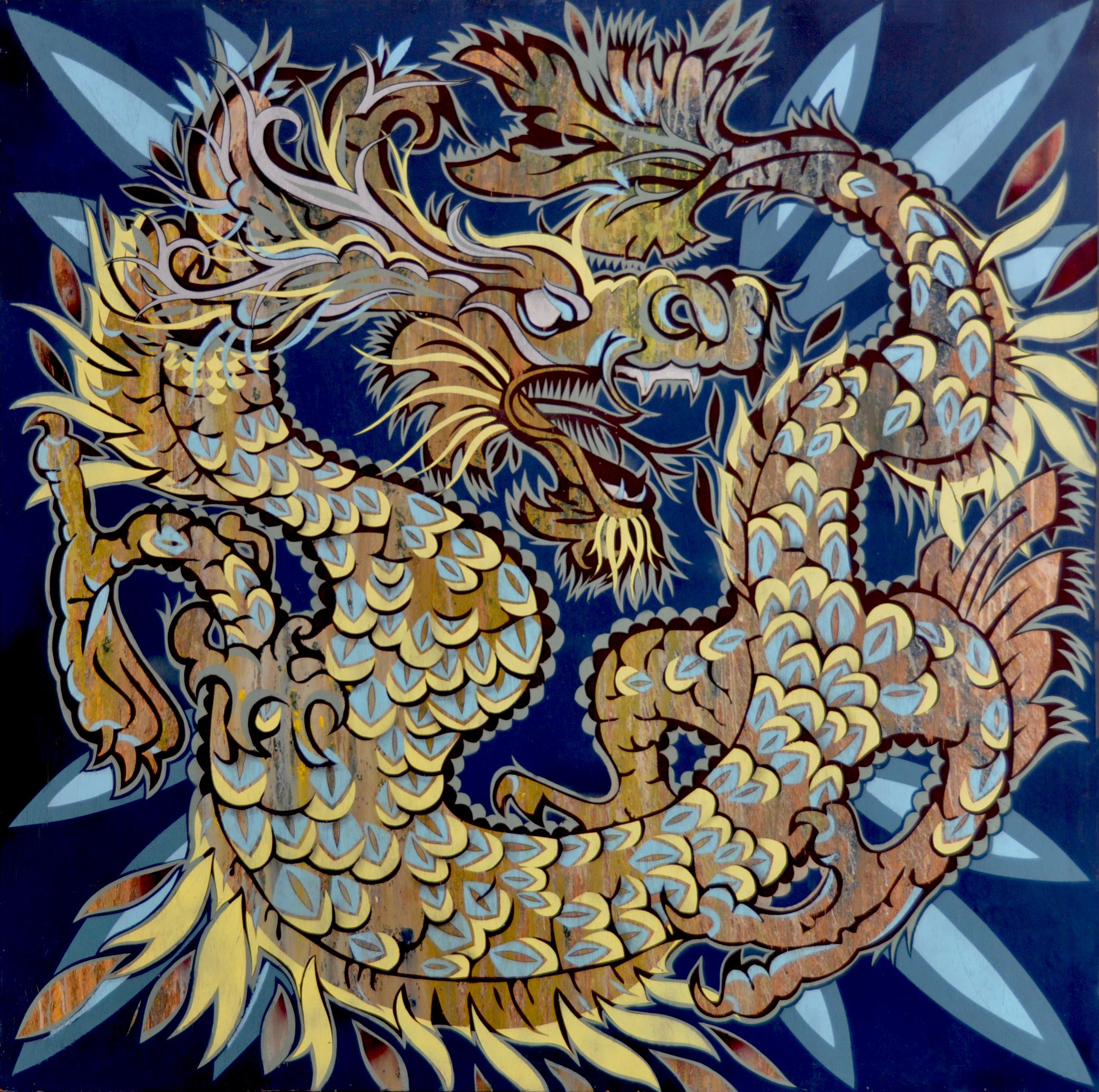 Tindall dragon.jpg
