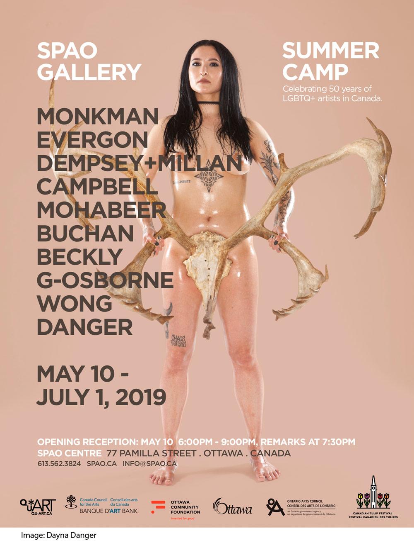 Summer-Camp_2019-1.jpg