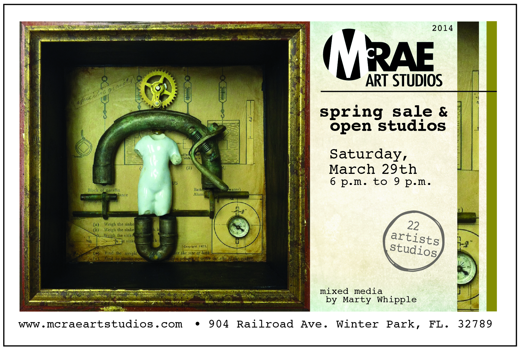 front, postcard, McRae Spring 2014.jpg