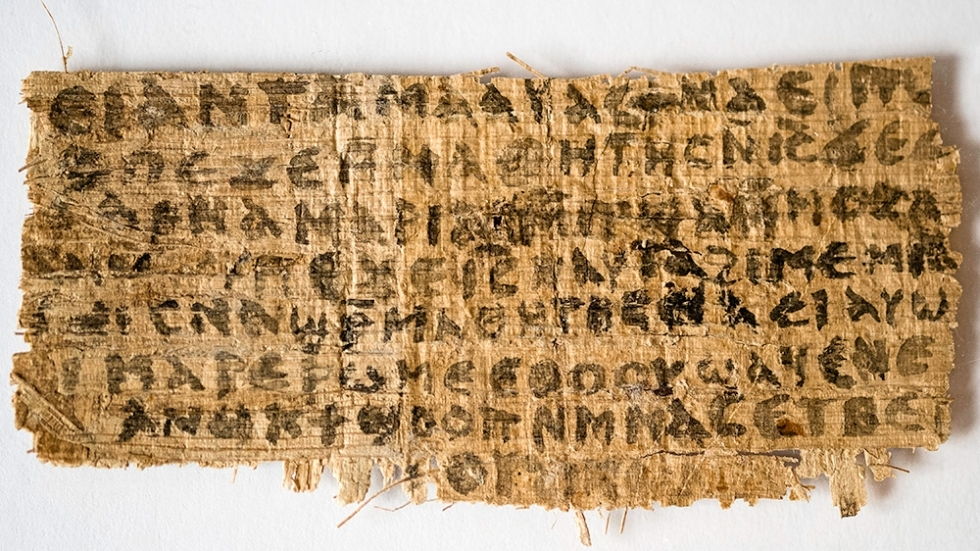 Jesus' Wife Fragment, photo from Harvard website  HERE