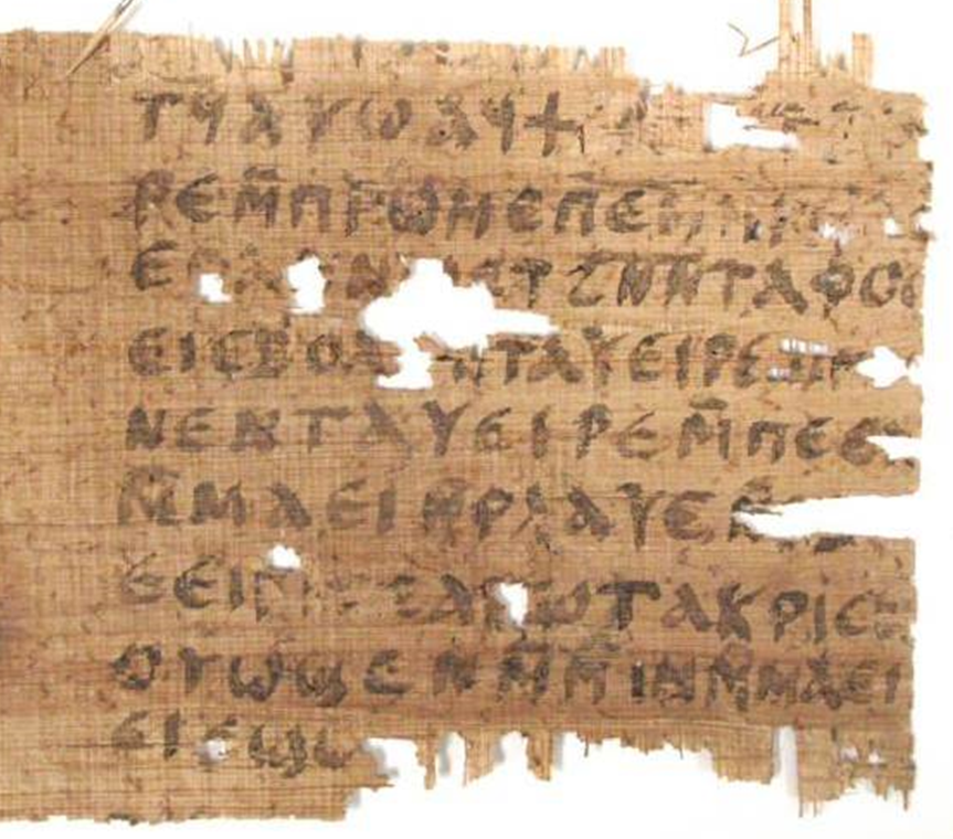 Gospel of John Fragment, photo from Harvard website  HERE