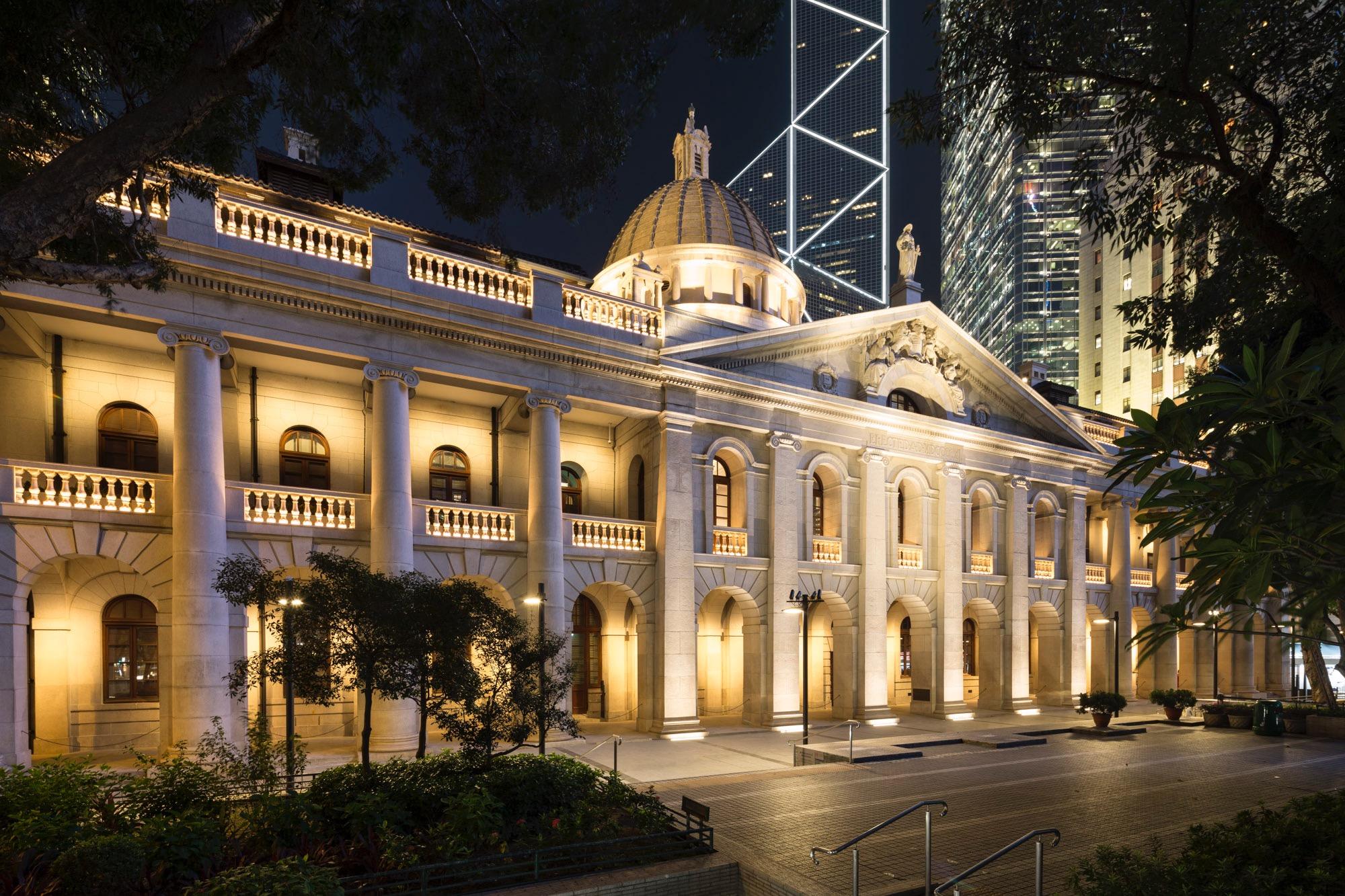 COURT OF FINAL APPEAL, HONG KONG