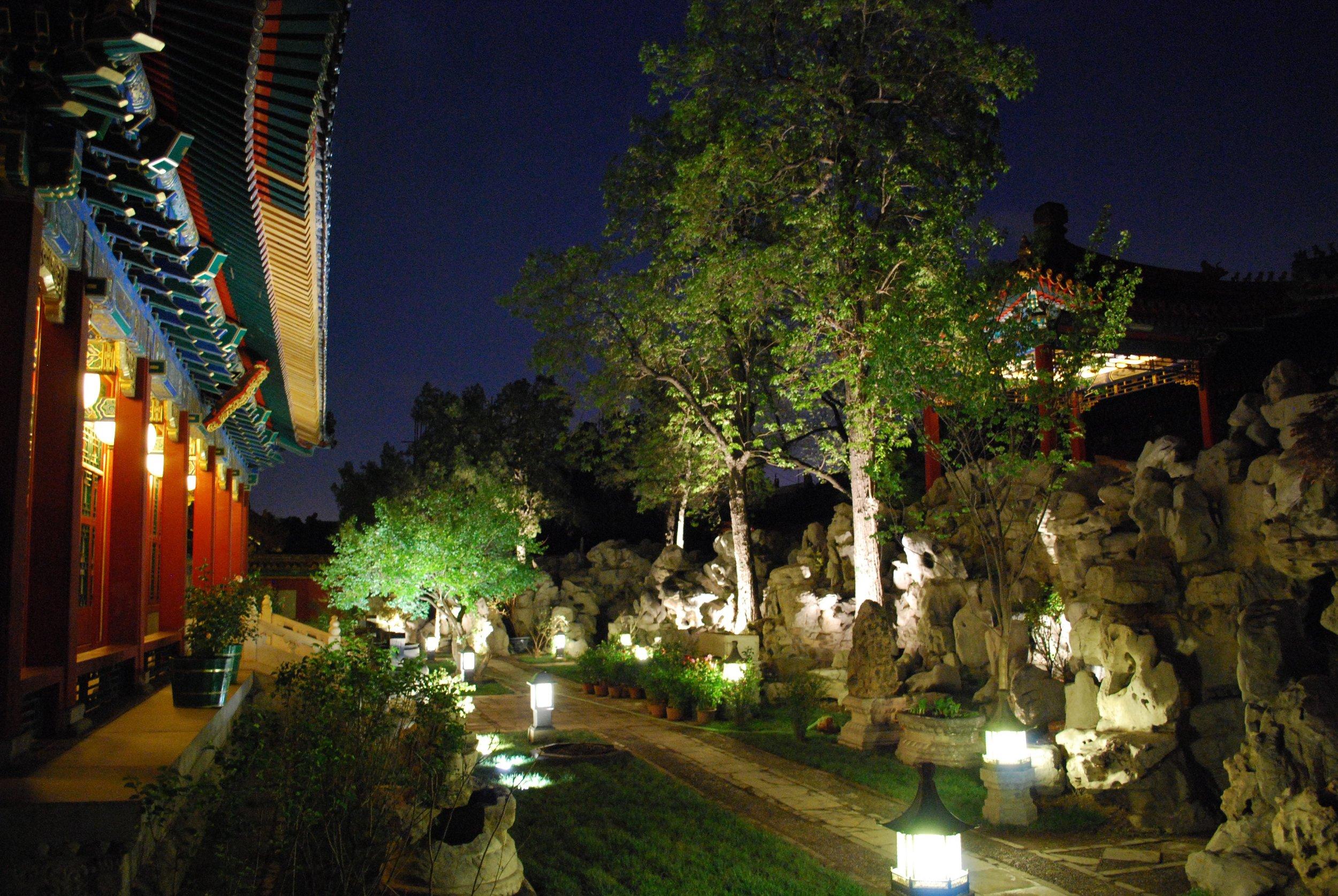 JIAN FU PALACE, FORBIDDEN CITY, BEIJING