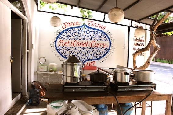 The gorgeous little curry pop up at Lello Lello. Next time I am definitely hitting up a serve of roti.