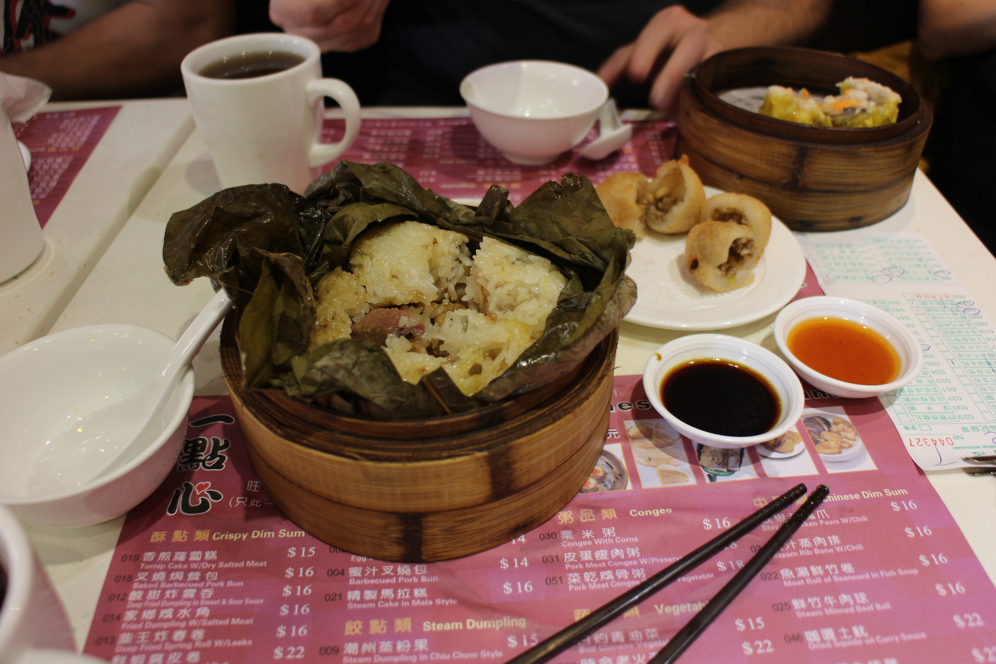 Glutinous Rice Steamed in Lotus Leaf or  Lor Mai Gai