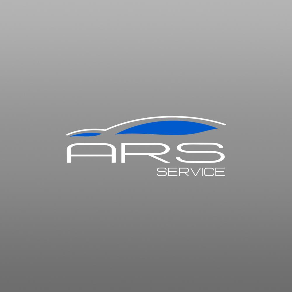 Zaprojektowane nowe logo ARS Service